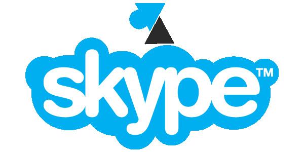 Skype se d connecter distance - Skype bureau ...