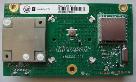 Xbox 360 - Wireless Module