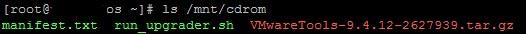 tutoriel installer VMware Tools Linux Ubuntu Fedora VMTools