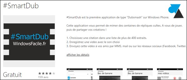 dubsmash application smartdub windows phone