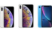 Présentation iPhone Xs, iPhone Xs Max et iPhone Xr